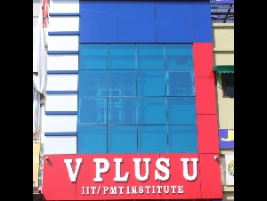 VplusU Coaching Centre Jind